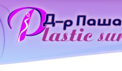 d-r Pashaliev Plastic Surgery